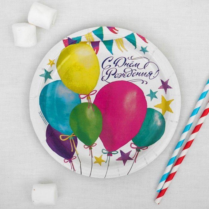 Бокалы картинки с днем рождения шары